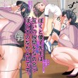 ショタが透け下着の女教師と体格差セックス おたふく亭 優子先生
