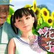 おじいちゃんとエッチする孫のエロ同人CG動画