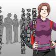 エロ同人漫画 催眠性教育 第九話+第八.五話無料公開