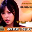 FHD高画質【流出】葵つOさモザイク除去映像・・