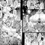 えろムチボディーの姫騎士が何百という蛮族達の慰み者として性奴隷にされるエロ同人漫画 敗惨姫騎士